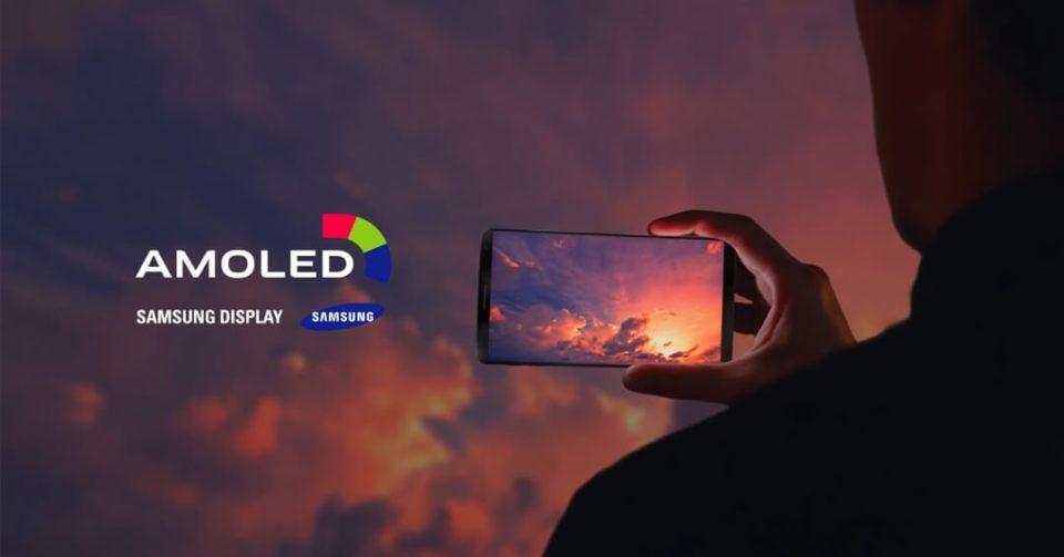 Samsung new AMOLED display cryovex header